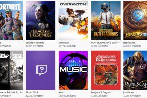 WeDUFNC 300x200 - 新作バトロワゲーム「Realm Royale」が急浮上、twitch視聴者数1位に Fortniteとオーバーウォッチを合わせたようなバトロワ