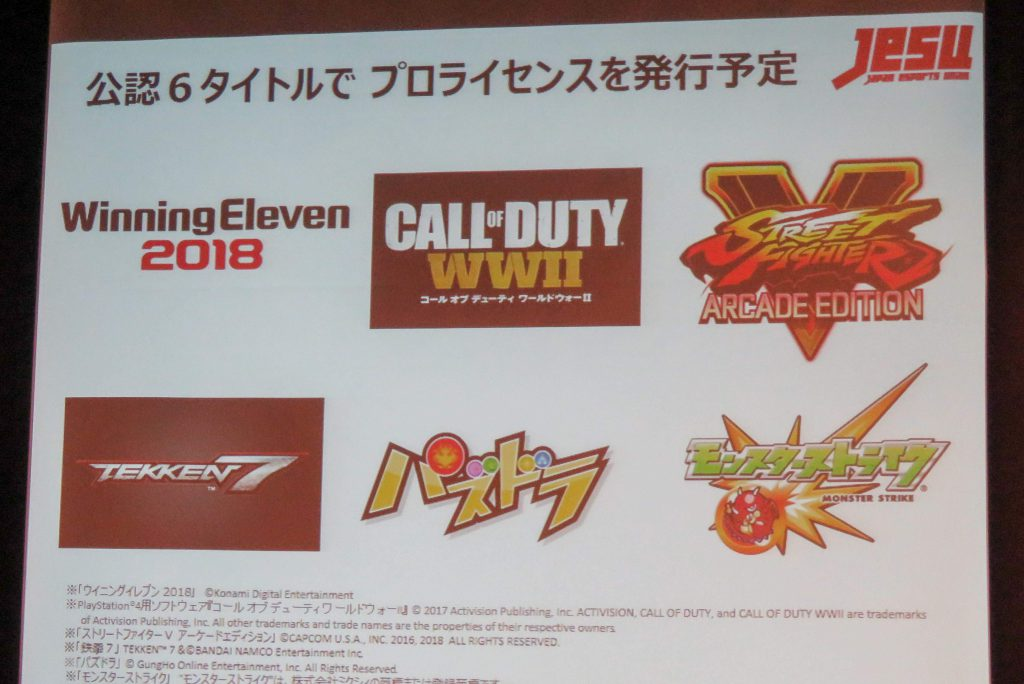 doVPSXs 1024x684 - 日本でeスポーツが流行らない理由 有識者「初心者に対戦ゲームの面白さを伝えられるスターがいない」