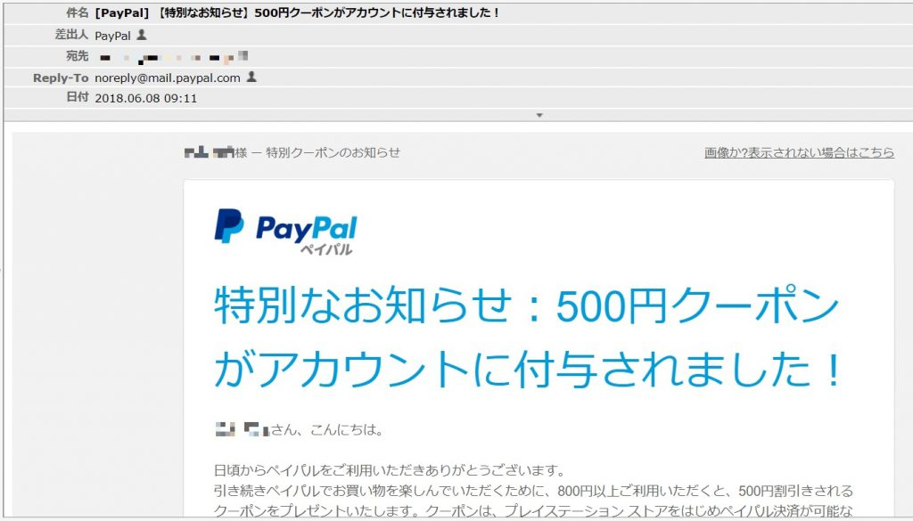 ebkLfuH 1024x585 - 【激安】PS Storeでビックセール開催中!!