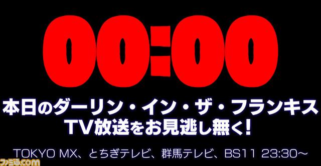 l 5b251e03bd3e6 - 人気アニメ『キルラキル』ゲーム化! TRIGGER×アークシステムワークスで2019年発売、タイトルは『キルラキル ザ・ゲーム -異布-』