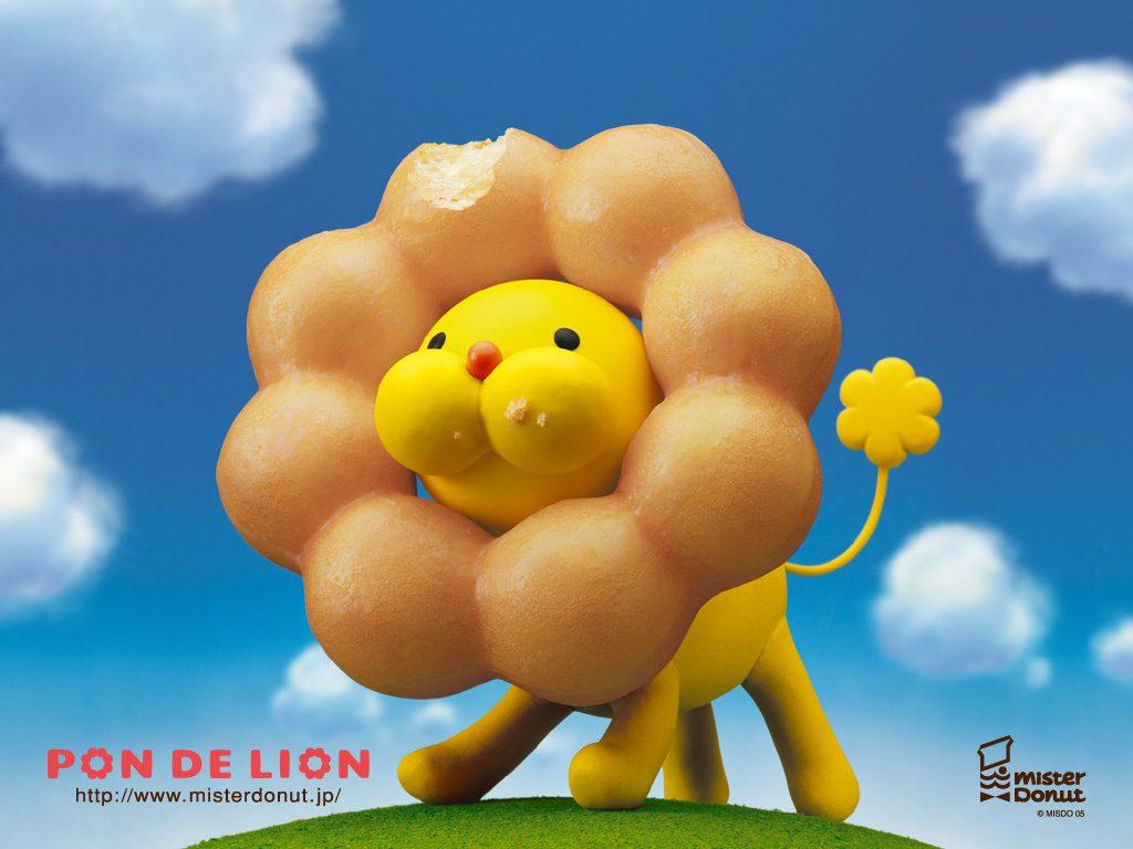 lioni1024 1024x768 - ポリゴン2の没デザインがポン・デ・ライオンにそっくりなんだが…