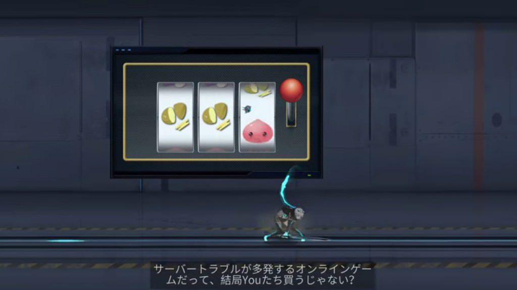 m2keEEl 1024x575 - 【悲報】スイッチDL1位のゲーム「ICEY」、ゲーム内で実績にこだわりすぎるソニー信者ちゃんを一刀両断