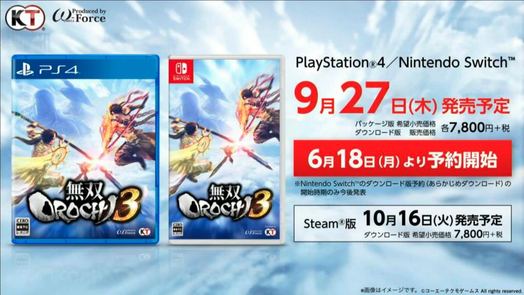 tFWRrzJ 1024x576 - 【速報】【PS4、スイッチ】無双オロチ3、発売日9月27日決定、【steamは10月16日】