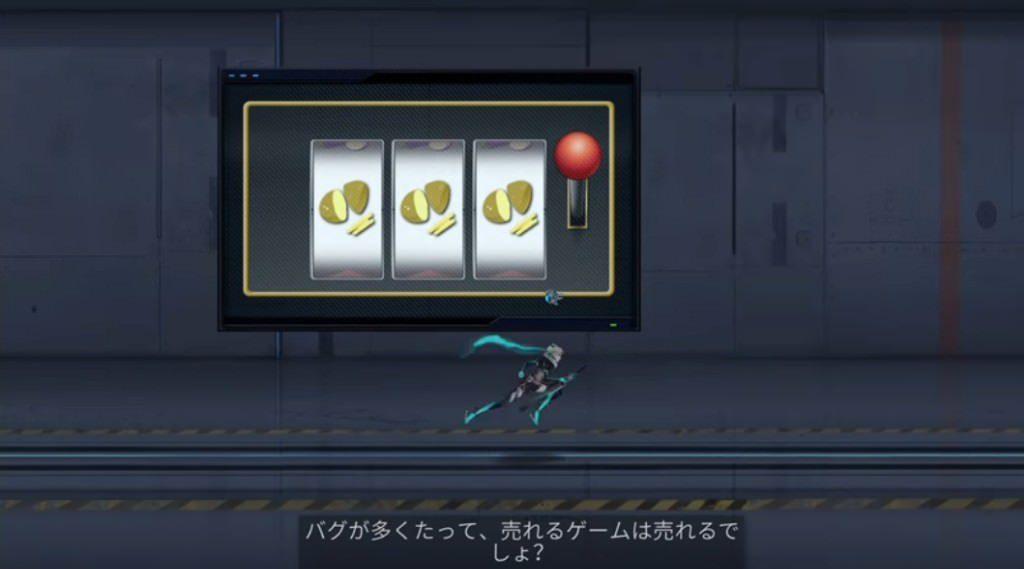 xGHO1wt 1024x569 - 【悲報】スイッチDL1位のゲーム「ICEY」、ゲーム内で実績にこだわりすぎるソニー信者ちゃんを一刀両断