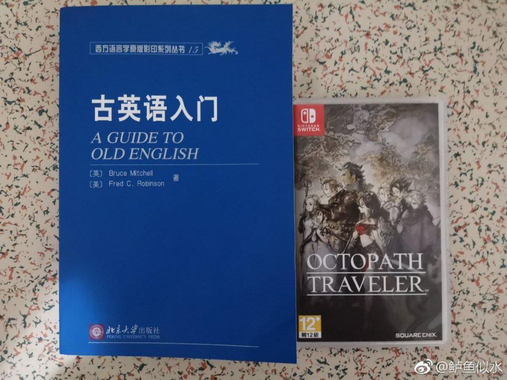 1-29-1024x768 スクエニの新作ゲームの英語翻訳が難しすぎて外人が困惑、古英語の辞書を片手にゲームをやる羽目に「頭がおかしくなりそうだ」