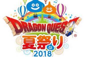 1486564.9e3c5c 300x200 - PS4版DQ11プロデューサー「明日のドラクエ11一周年イベントにちょっとしたものをお持ちします」