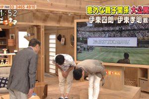 1531975953920 300x200 - 【悲報】PS4さん、NHKの生放送番組でバグってプレイ続行不能になる