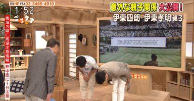 1531975953920 384x200 - 【悲報】PS4さん、NHKの生放送番組でバグってプレイ続行不能になる