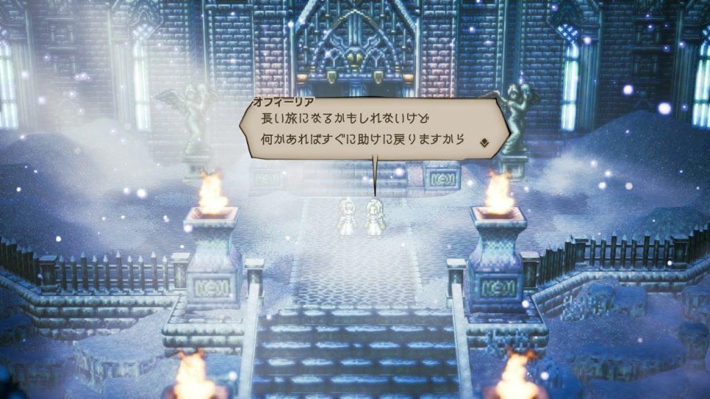 2-25-1024x576 スクエニの新作ゲームの英語翻訳が難しすぎて外人が困惑、古英語の辞書を片手にゲームをやる羽目に「頭がおかしくなりそうだ」