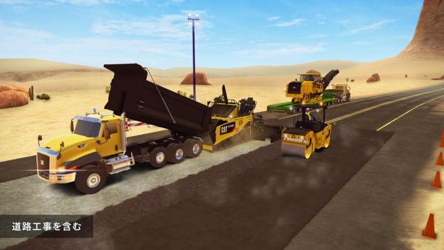 建築会社運営シミュレーションゲーム「Construction Simulator 2」が登場。オープンワールドで建設会社の社員となり重機の操作も可能