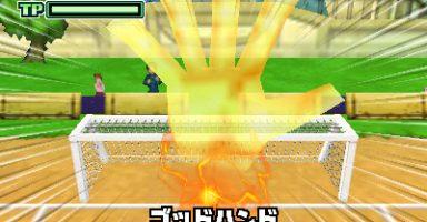 4 8 384x200 - 【速報】3DSでイナズマイレブンが無料!