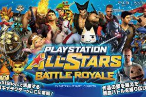 BLng35f 300x200 - なぜ日本のゲームキャラクターは世界で通用しないのか