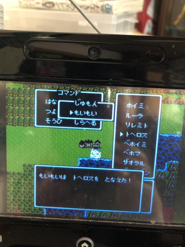 DXV3Hf7VwAEAUD9 768x1024 - ドラクエ、4大つかえない呪文「トヘロス」「バギ」「ニフラム」
