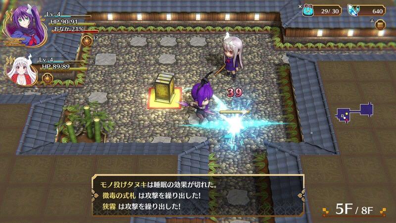 X0n9qr6-1 【朗報】PS4「ゆらぎ荘の幽奈さん」の発売日が決定!ジャンルはローグライクRPG