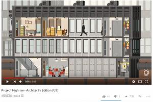 d099d886ed65ef765625779e628d2c5f 1 300x200 - 高層ビル建築運営シミュレーションゲーム『Project Highrise』、Switch、PS4、XB1で2018年秋に発売決定!