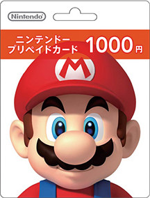 prepaidcard middle image 01 1 - 任天堂、3DSのソフトカタログを1000円で7月19日に発売!