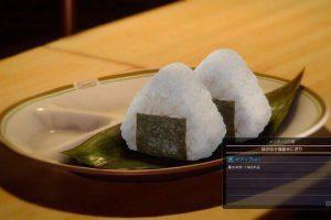 2lBiyc6 300x200 - FF15の料理はキャラクター2.5人分のデータをつぎ込む 「開発終盤は総力を挙げて料理を作っていた」