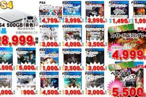 DkhcZiCVAAA4AUB 300x200 - PS4『ザンキゼロ』発売から1か月で新品3999円、定価のほぼ半額で投げ売りに