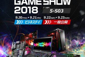 DlCF3BiU0AEff V 300x200 - 【悲報】東京ゲームショー、ガチでオワコンになる