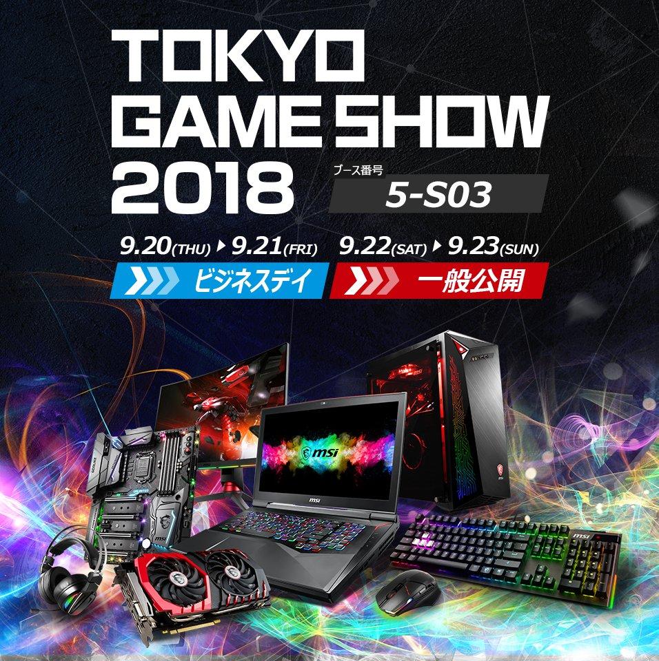 【悲報】東京ゲームショー、ガチでオワコンになる