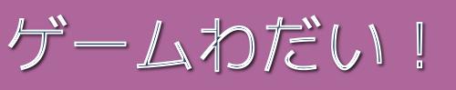 coollogo com 21022413 - ブログのカスタマイズ及びSEOについて