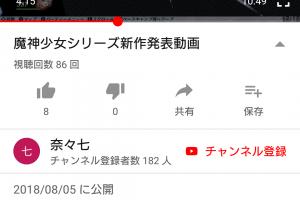 dotup.org1603827 300x200 - Switch『ブレイブダンジョン 正義の意味』発表!2019年発売予定