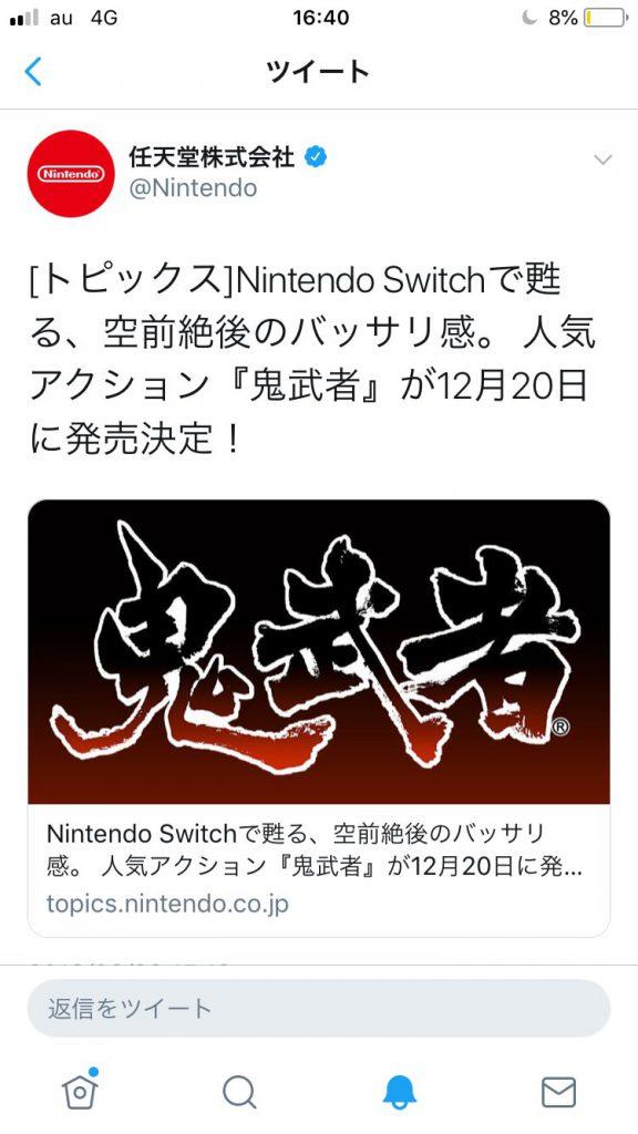 nBVeWrT 576x1024 - Nintendo Switchで「鬼武者」発売キタ━━━━(゚∀゚)━━━━!!