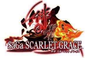 screenshot 3 300x200 - 「サガ スカーレット グレイス 緋色の野望」 PS4版1.4万 Switch版0.9万