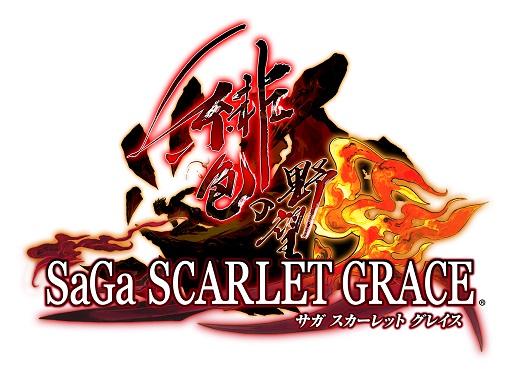screenshot_3 「サガ スカーレット グレイス 緋色の野望」 PS4版1.4万 Switch版0.9万