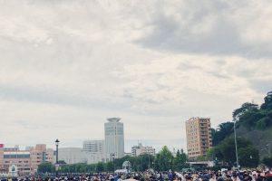 1 300x200 - 横須賀に行ったらポケモンGOトレーナーが集結しててワロタ これ町おこし出来るだろ