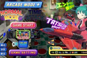 2 6 300x200 - PS4独占「ゲーム天国 CruisinMix Special」の売り方が酷すぎると話題に