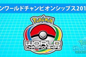 DmAPTRHWwAApdPP 300x200 - ポケモン、世界最大のコンテンツだった マリオは5位