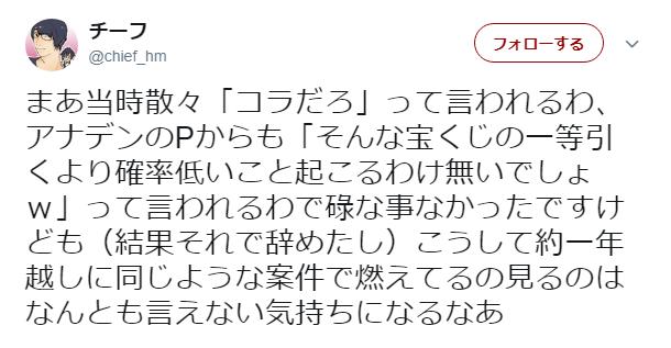 f81fd2e4c52864042852c112ce927ae2 17 - 【速報】ソシャゲ『アナザーエデン』、約1年に渡りガチャの確率を操作していたことを明らかにし謝罪