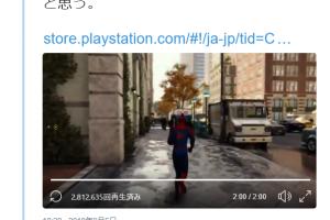 f81fd2e4c52864042852c112ce927ae2 9 300x200 - 「PS4のスパイダーマン、ただ街をブラブラするだけでも神ゲー」→12万いいね