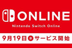 kf nintendo 01 300x200 - 任天堂、Switch Onlineを9月19日から有料化