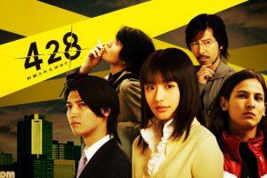 l 5b3444852dc29 300x200 - 【神ゲー】PS4/Steam版「428 〜封鎖された渋谷で〜」 9/6発売 TYPE-MOON制作のアニメシナリオもあるぞ