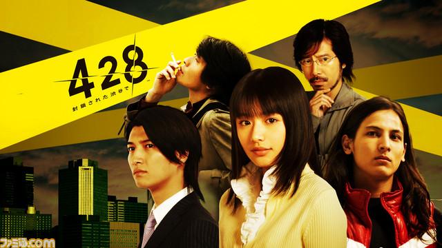 【神ゲー】PS4/Steam版「428 〜封鎖された渋谷で〜」 9/6発売 TYPE-MOON制作のアニメシナリオもあるぞ