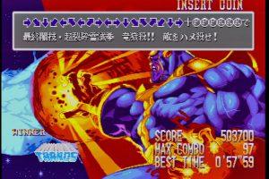 51f58997 300x200 - 「昇竜拳コマンドの意味が分からない」「2P側になると技が出せない」 初めて格闘ゲームを触った人たちの感想