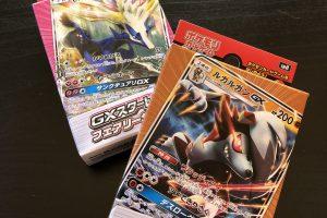 Do31qmMU0AAyiGg 300x200 - ポケモンカードゲームさん、ブームの終了の気配がなく来年発売のパックまで予約終了という異常事態
