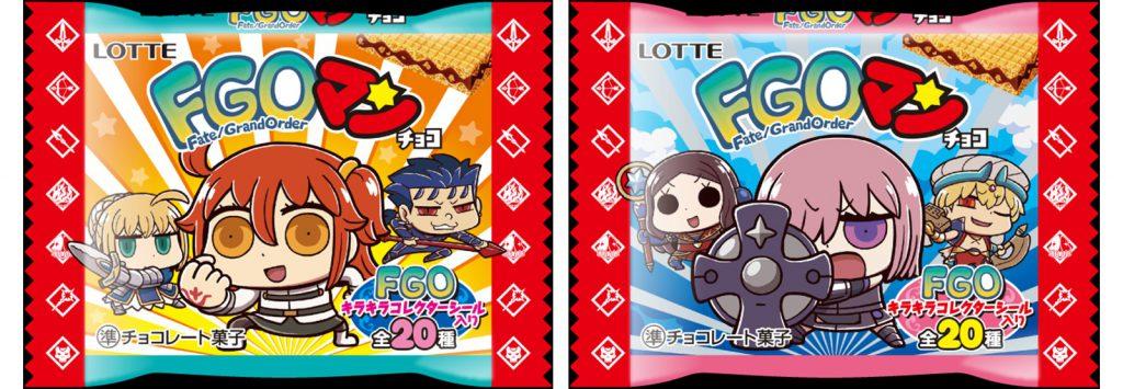 【悲報】FGOマンチョコ、オタ向けにぼったくり価格で発売決定