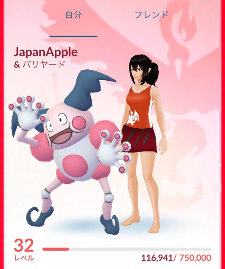 "pokemon-go-wabiishi1-857x1024 【速報】ポケモンGO、クレーマーに対し""詫び石""をしていた事が判明"