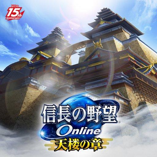 001-3 信長の野望 Onlineが15周年