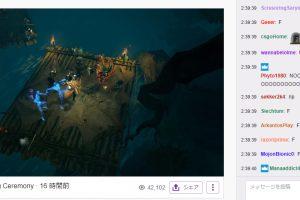 06 1 300x200 - Blizzardが『ディアブロ』の最新作を発表 開発は『荒野行動』で有名なNetEase コメント欄大荒れ