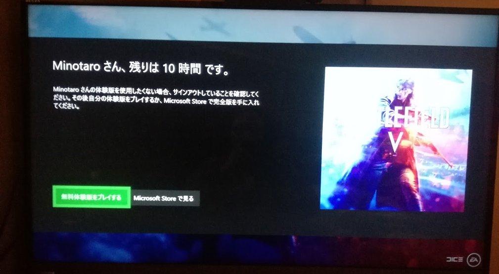 【悲報】日本のXboxOneユーザー、とうとう涙を流してしまう・・・ これはつらい