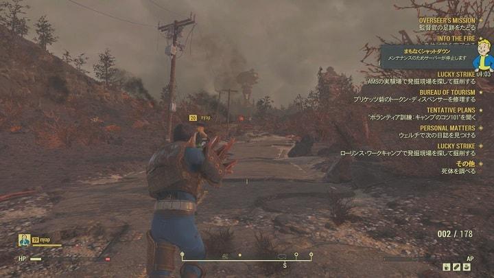 2 27 - 【悲報】Fallout 76、びっくりするぐらい盛り上がってない・・・ どうしてこうなった・・・