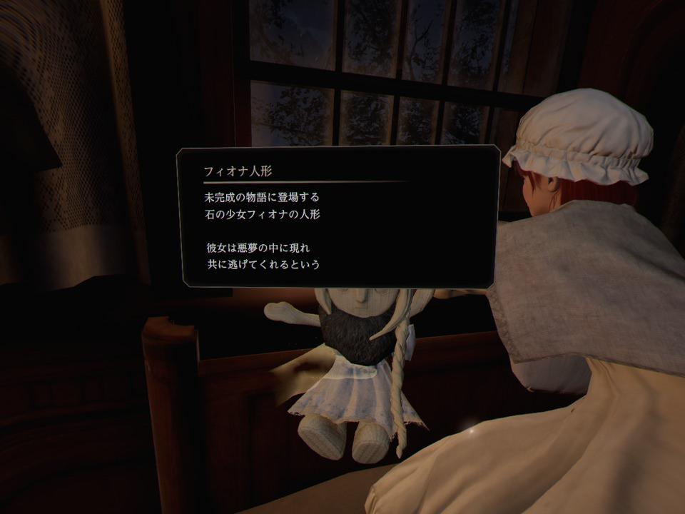 4 10 - 【速報】PS4「ブラッドボーン2」、キタ━━━━(゚∀゚)━━━━!!
