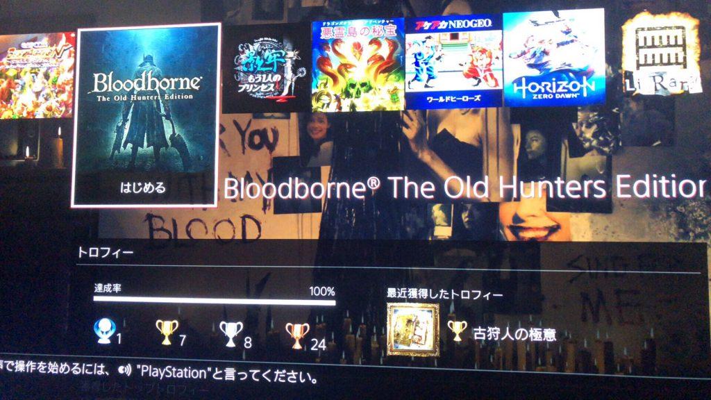 53KXdfe 1024x576 - MS「互換、4K、小型静音、クラウド、PlayAnywhere…ここまでしてもXboxOneが売れないのは何故?」