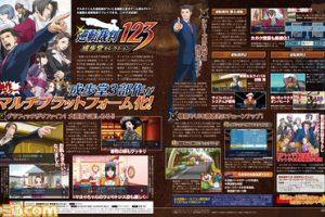 5be12ac3a168b 300x200 - 【Switch/PS4】『「逆転裁判123 成歩堂セレクション」』の発売日が2019年2月21日に決定!