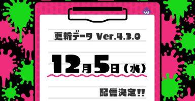 DswwDnjVsAIYo50 384x200 - スプラトゥーン2ver4.3.0 12月5日配信決定!