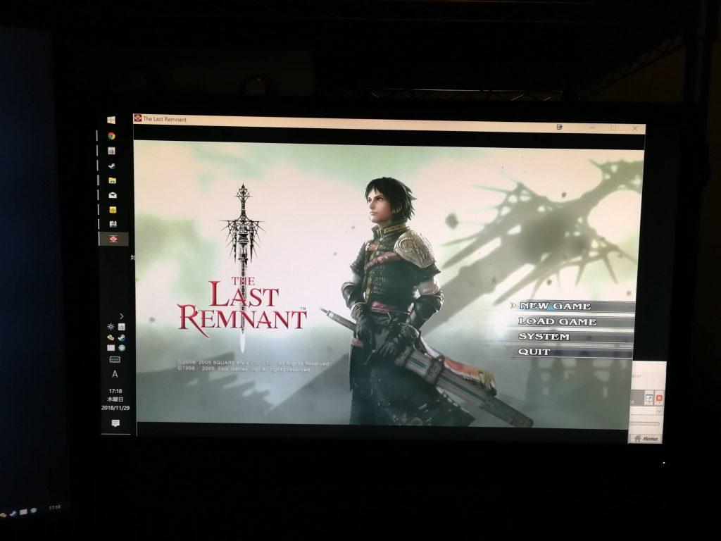 【PS4独占】ラストレムナントリマスターの新動画